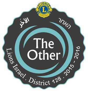 לוגו של נציב ליונס